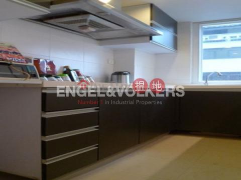 中環開放式筍盤出售|住宅單位|中區祥輝大廈(Cheung Fai Building)出售樓盤 (EVHK43017)_0