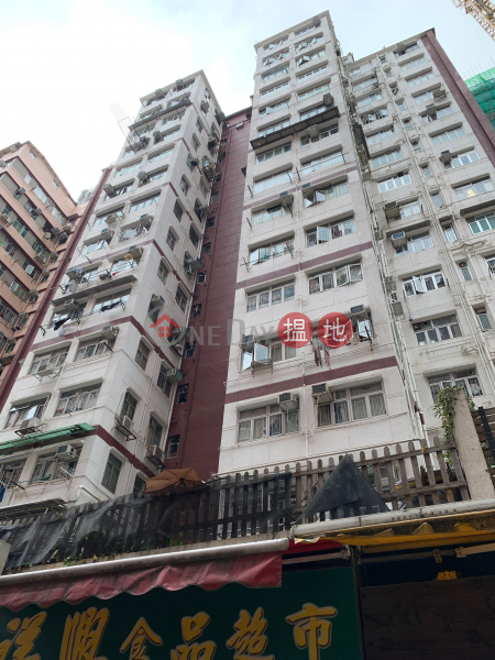 Ming Wah Court (Ming Wah Court) Hung Hom|搵地(OneDay)(1)