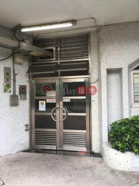 建生邨泰生樓6座 (Kin Sang Estate-Tai Sang House Block 6) 屯門|搵地(OneDay)(2)