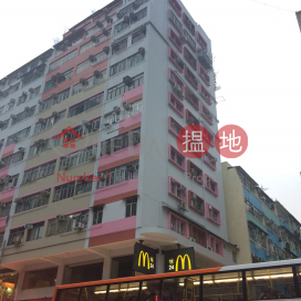 254 Sha Tsui Road,Tsuen Wan East, New Territories