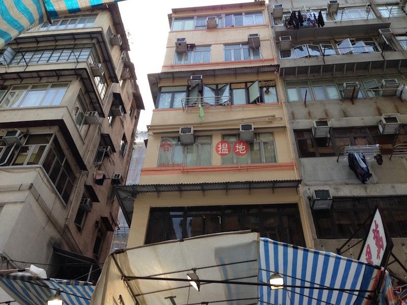 通菜街49號 (49 Tung Choi Street ) 旺角|搵地(OneDay)(2)