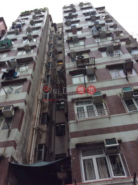 Wah Pont House (Wah Pont House) Sham Shui Po|搵地(OneDay)(2)