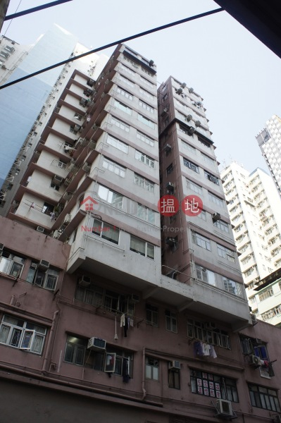 Sands House (Sands House) Kennedy Town|搵地(OneDay)(2)
