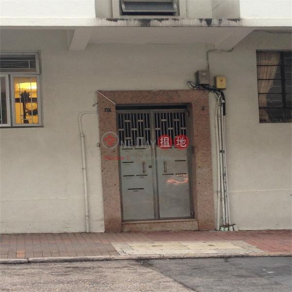西灣河街172-174號 (172-174 Sai Wan Ho Street) 西灣河|搵地(OneDay)(1)