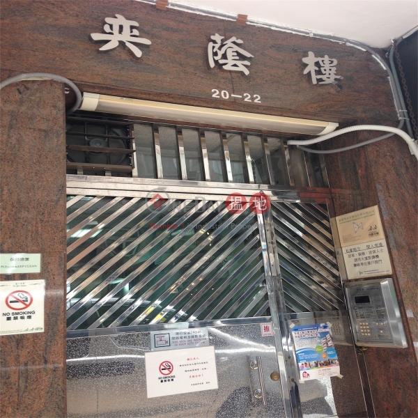 Yik Yam Building (Yik Yam Building) Happy Valley|搵地(OneDay)(4)