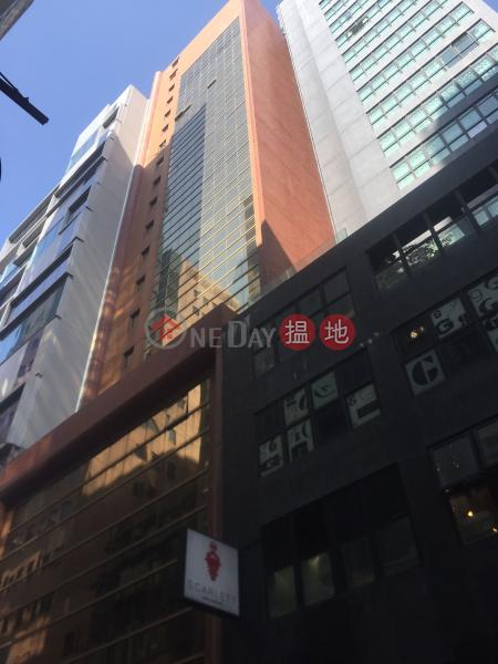 Austin Commercial Centre (Austin Commercial Centre) Tsim Sha Tsui|搵地(OneDay)(1)