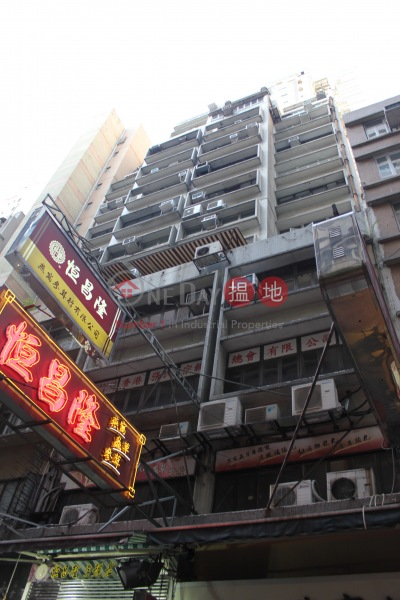 Cheong Tai Commercial Building (Cheong Tai Commercial Building) Sheung Wan|搵地(OneDay)(1)