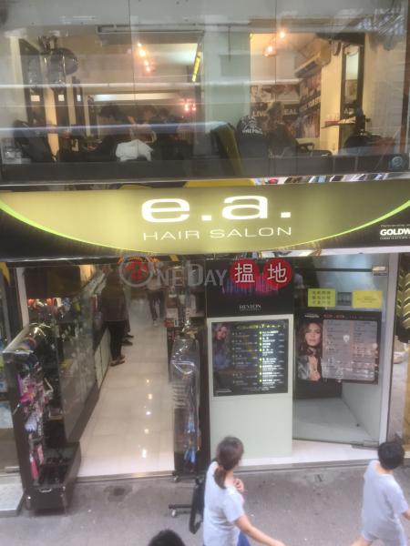 162-164 Wan Chai Road (162-164 Wan Chai Road) Wan Chai|搵地(OneDay)(1)