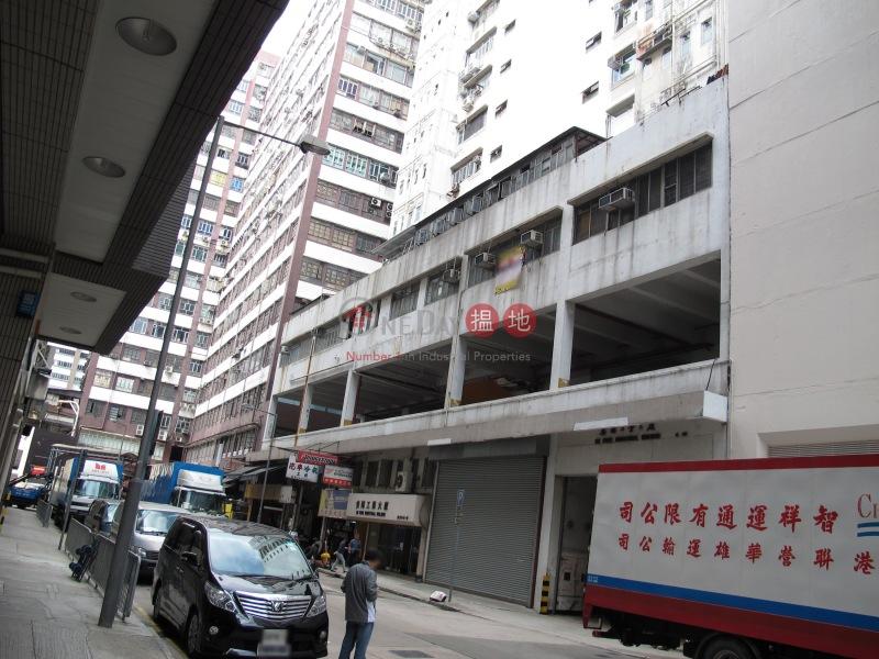 安福工業大廈 (On Fook Industrial Building) 葵芳 搵地(OneDay)(4)