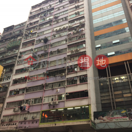 Friendship Mansion,Wan Chai, Hong Kong Island