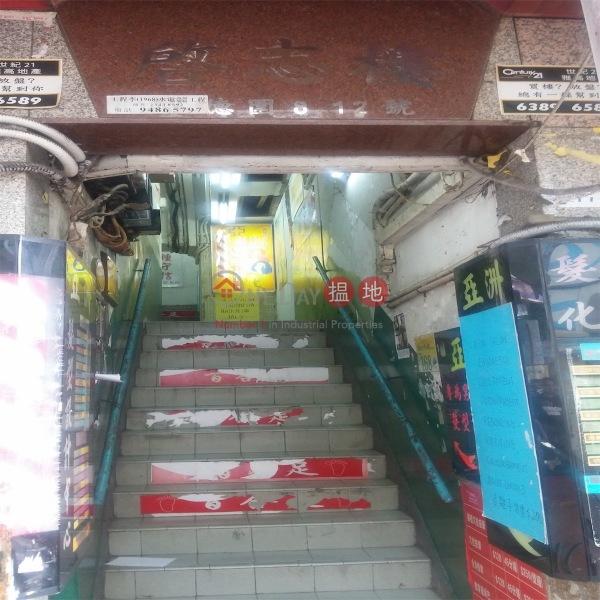 Kai Chi Building (Kai Chi Building) Tsuen Wan East 搵地(OneDay)(1)