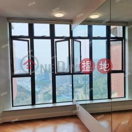 地鐵上蓋,特色單位,廳大房大南豐廣場 5座買賣盤|南豐廣場 5座(Nan Fung Plaza Tower 5)出售樓盤 (XGXJ614000811)_0