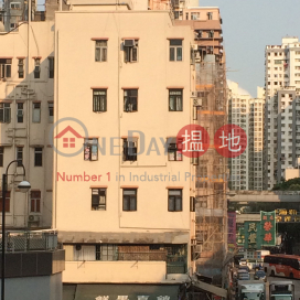 Ling Ping Building,Tsuen Wan East, New Territories