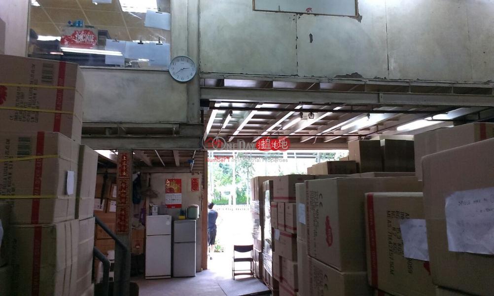 Shatin Industrial Centre Block B* 5-7 Yuen Shun Circle | Sha Tin Hong Kong Sales HK$ 24M