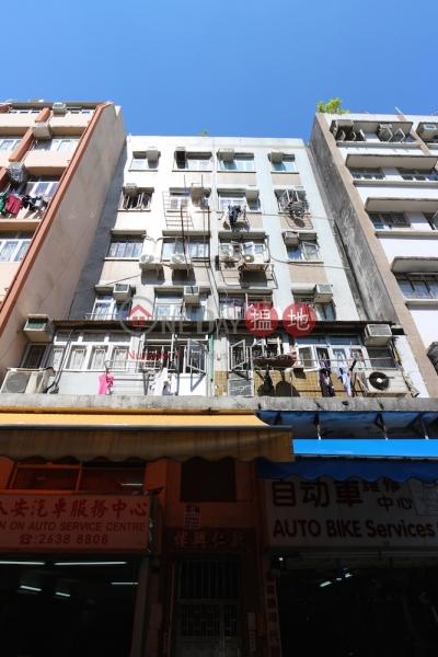 新仁興樓 (Sun(New) Yan Hing Building) 大埔 搵地(OneDay)(1)