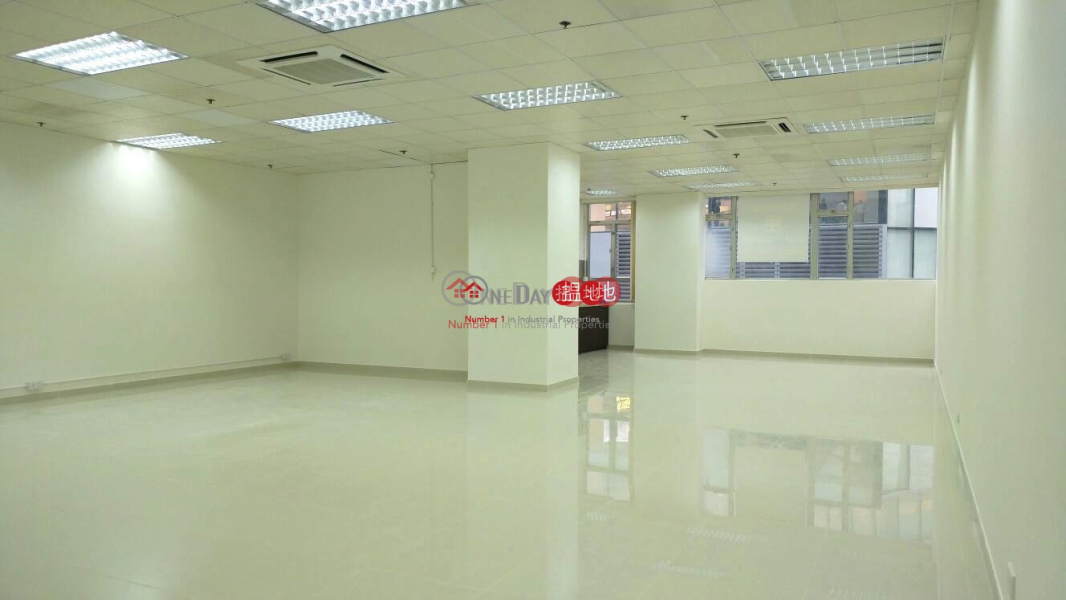Fabrico Industrial Building, Fabrico Industrial Building 富都工業大廈 Rental Listings | Kwai Tsing District (tinny-05292)