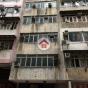 清風街17號 (17 Tsing Fung Street) 灣仔清風街17號|- 搵地(OneDay)(1)