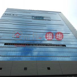 TML TOWER|Tsuen WanTML Tower(TML Tower)Rental Listings (forti-01441)_0