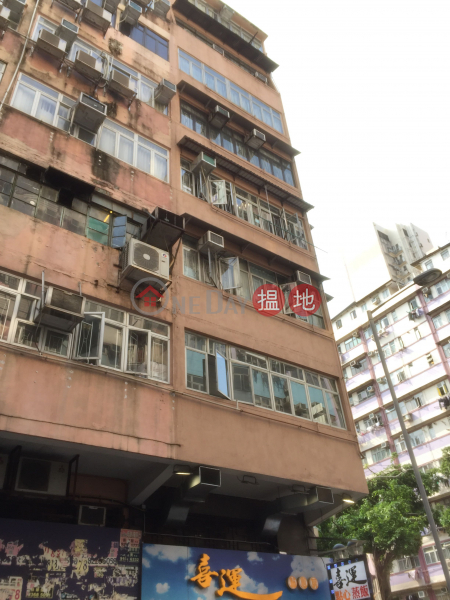 73A Portland Street (73A Portland Street) Mong Kok|搵地(OneDay)(3)