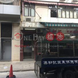 Tung Ming Building,Sham Shui Po, Kowloon