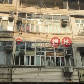 52 NAM KOK ROAD,Kowloon City, Kowloon
