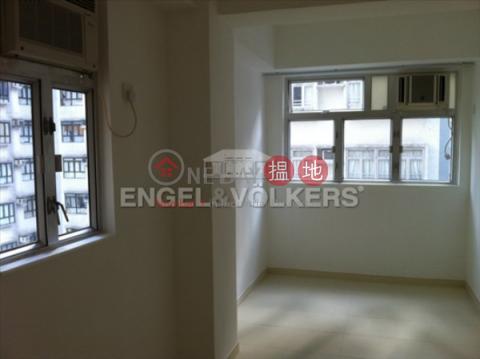 灣仔一房筍盤出售 住宅單位 灣仔區寶豐大廈(Bo Fung Mansion)出售樓盤 (EVHK22724)_0