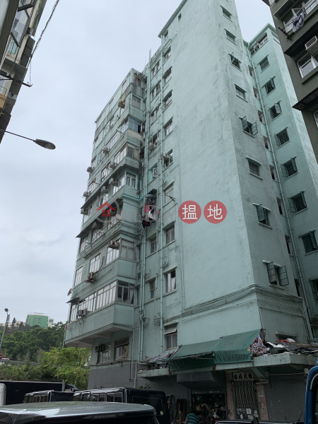 Chatham Building (Chatham Building) Hung Hom|搵地(OneDay)(1)