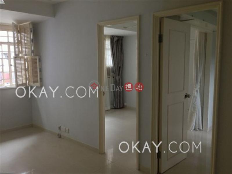 伊利近街46-50號|高層住宅|出租樓盤HK$ 25,000/ 月
