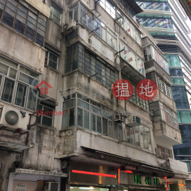 7 Landale Street,Wan Chai, Hong Kong Island