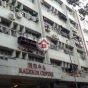 Raleigh Centre (Raleigh Centre) FanlingYip Cheong Street9號|- 搵地(OneDay)(3)