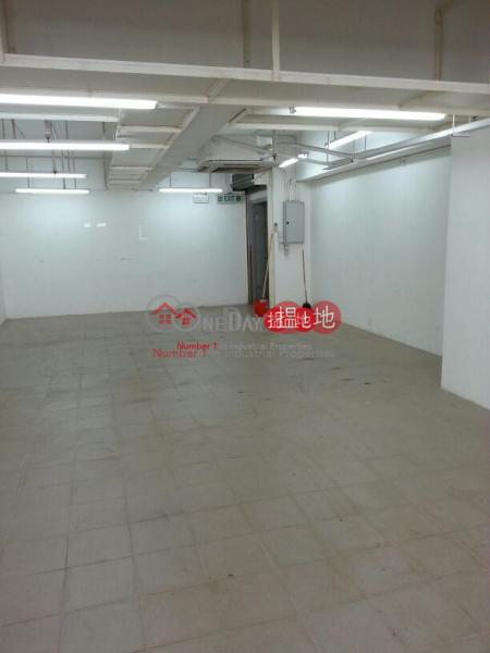 香港搵樓|租樓|二手盤|買樓| 搵地 | 工業大廈|出租樓盤|環球工業中心
