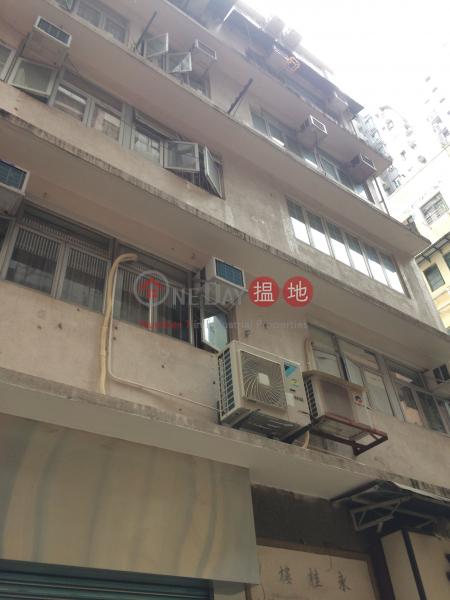 永桂樓 (Wing Kwai House) 西營盤|搵地(OneDay)(1)