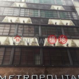 Metropolitan Apartment,Causeway Bay, Hong Kong Island