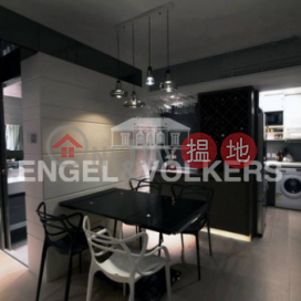 1 Bed Flat for Sale in Central