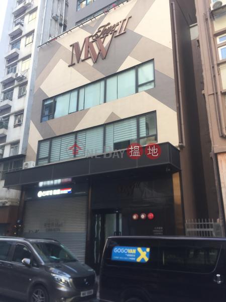 MW Tower II (MW Tower II) Tsim Sha Tsui 搵地(OneDay)(2)