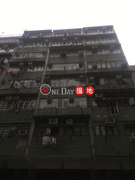 43-47 South Wall Road (43-47 South Wall Road) Kowloon City|搵地(OneDay)(3)
