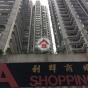 福群大廈 (Abba House) 香港仔|搵地(OneDay)(2)