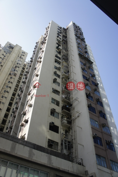 豐盛大廈 (Fung Sing Mansion) 西營盤 搵地(OneDay)(1)