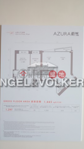 HK$ 100,000/ month Azura, Western District 3 Bedroom Family Flat for Rent in Mid Levels West