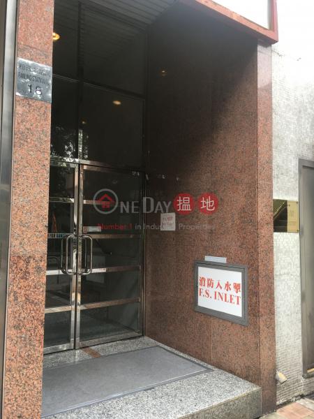 Elegant Court (Block 5) Fanling Town Center (Elegant Court (Block 5) Fanling Town Center) Fanling 搵地(OneDay)(3)