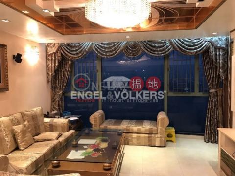 海逸豪園 九龍城海逸豪園1期綠庭軒1座(Laguna Verde Phase 1 Block 1)出售樓盤 (EVHK37223)_0
