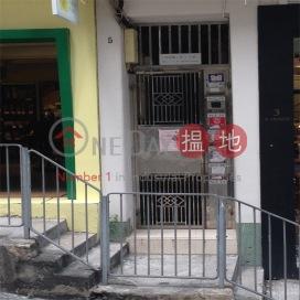 聖佛蘭士街3-5號,灣仔, 香港島