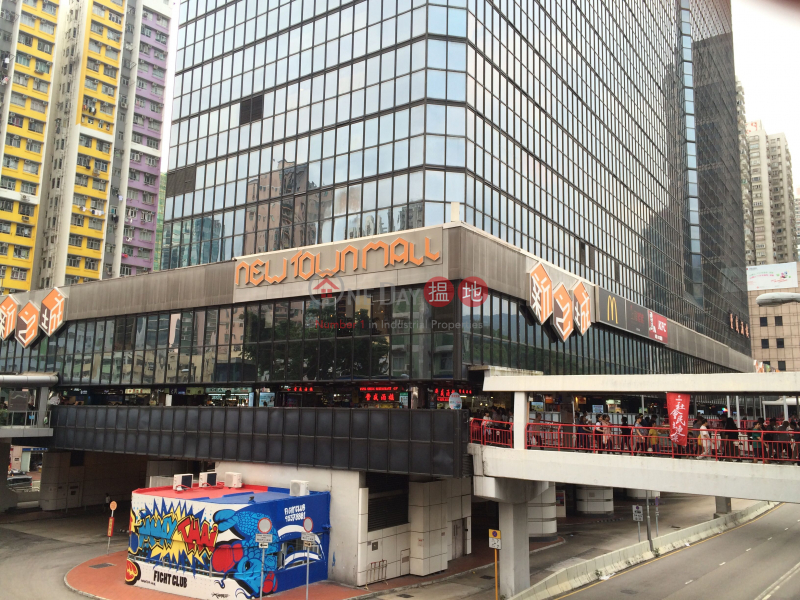 南豐中心 (Nan Fung Centre) 荃灣東|搵地(OneDay)(5)