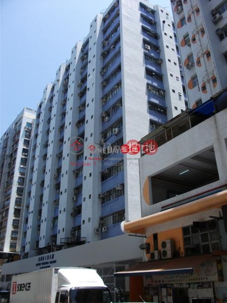 喜利佳工業大廈|沙田喜利佳工業大廈(Haribest Industrial Building)出租樓盤 (newpo-03759)