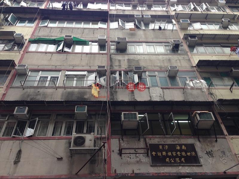 224-226 Ki Lung Street (224-226 Ki Lung Street) Sham Shui Po|搵地(OneDay)(1)
