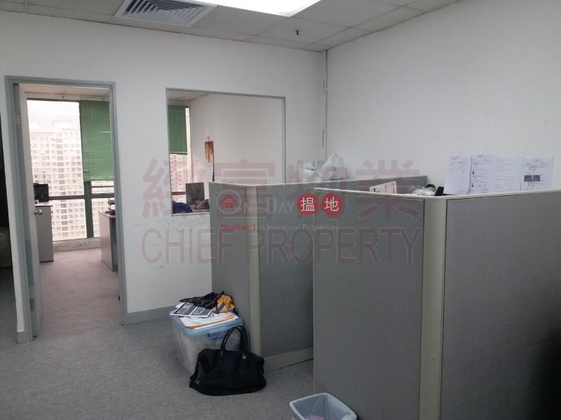 SAN PO KONG, New Tech Plaza 新科技廣場 Rental Listings | Wong Tai Sin District (29251)