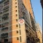 安泰工業大廈 (Alexandra Industrial Building) 長沙灣永康街1064-1066號|- 搵地(OneDay)(3)