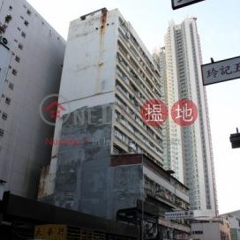 Wai Yick Industrial Building|偉益工業大廈