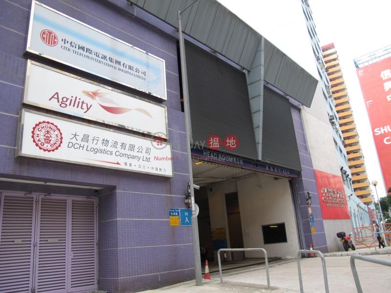百匯中心 (Broadway Centre) 葵芳|搵地(OneDay)(4)