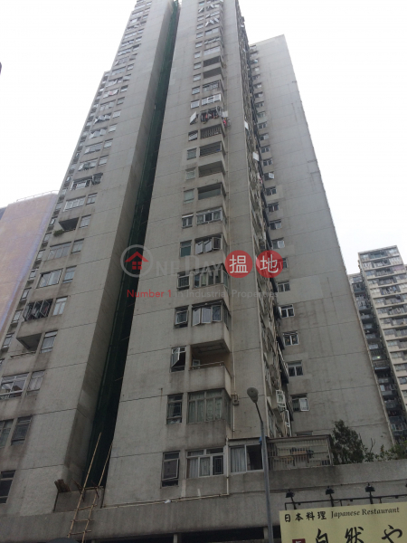 City Garden Block 2 (Phase 1) (City Garden Block 2 (Phase 1)) North Point|搵地(OneDay)(2)